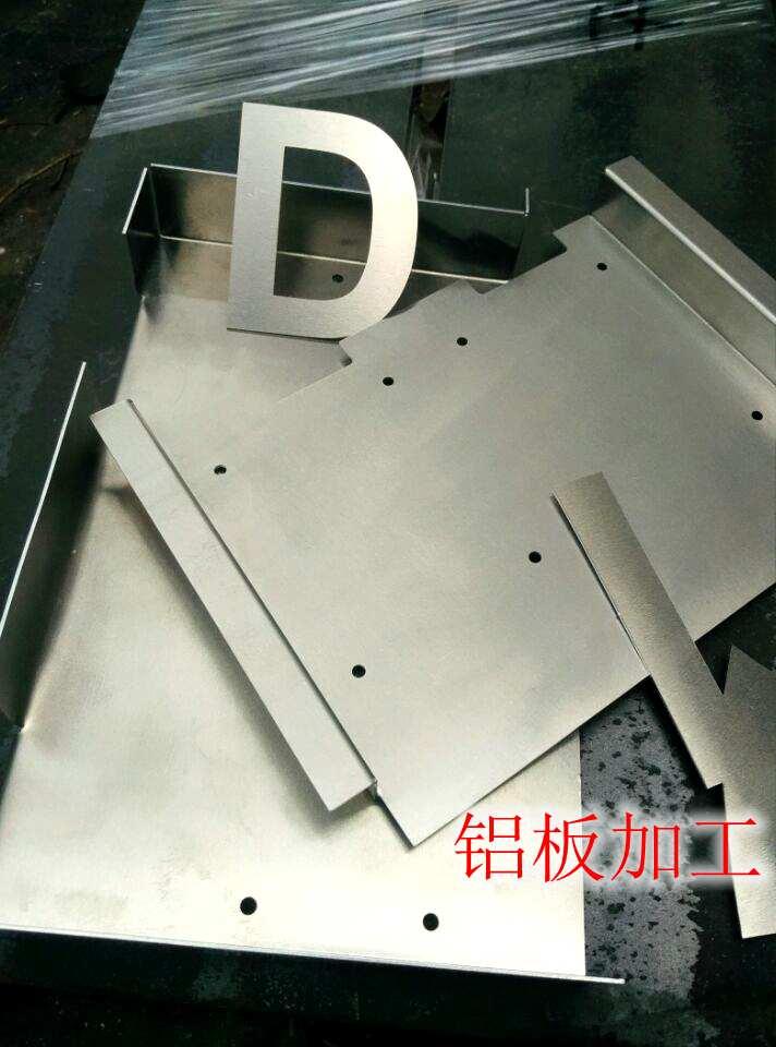 La Lavorazione di Alluminio in Lega di Alluminio piatto di Lavorazione di taglio Laser