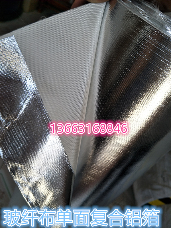 Seamless non porous aluminium foil reinforced glass fiber cloth / cloth fiber high temperature corrosion
