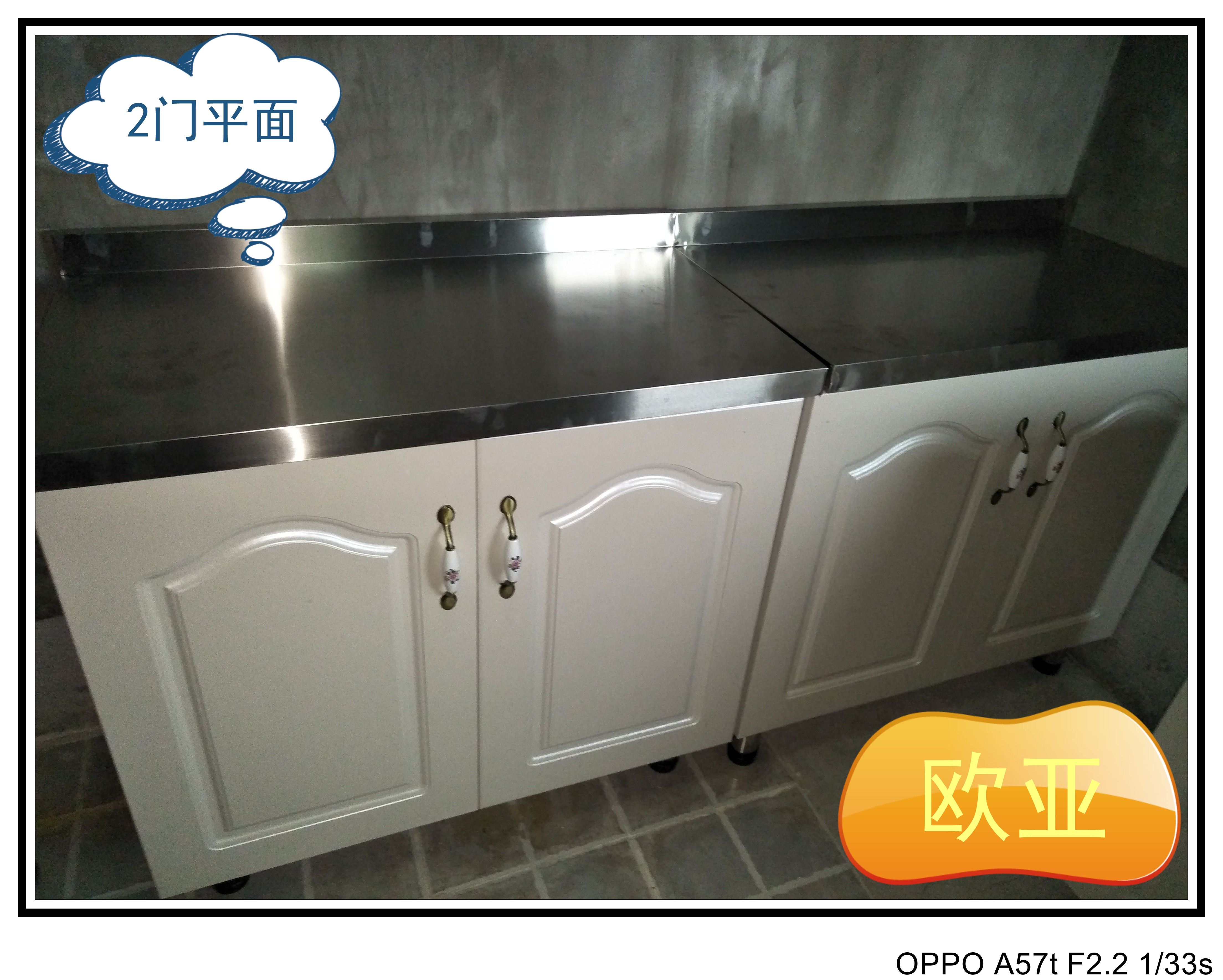 Simple kitchen cabinet, single cabinet, cupboard, stainless steel table, complete customization, marble kitchen cabinet, plastic door