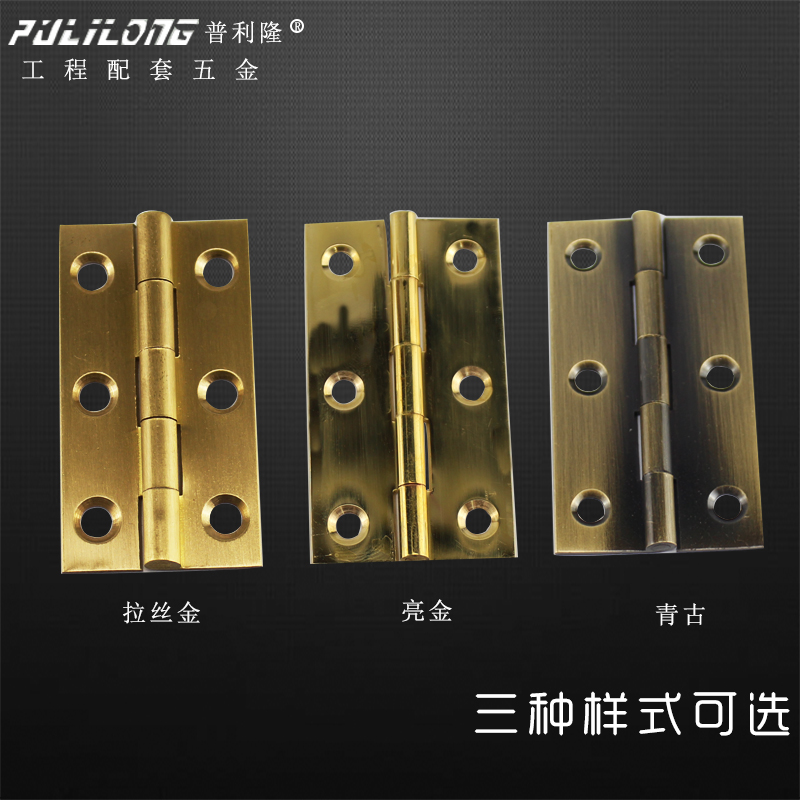 Mini hinge 1/1.5/2/2.5/3/3.5 inch thick copper hinge, golden copper hinge