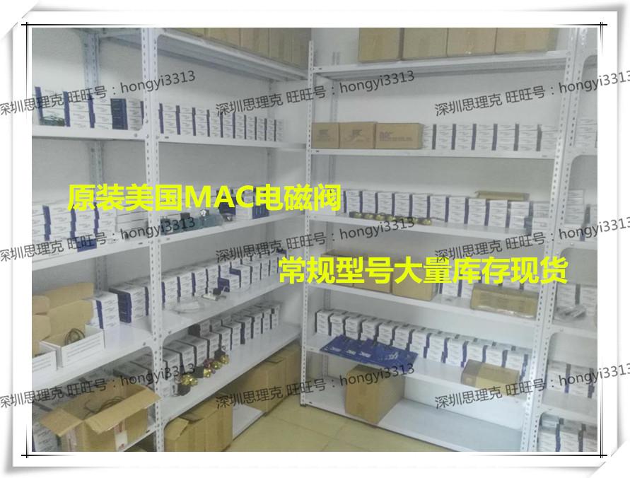 In de Verenigde Staten MAC elektromagnetische klep 411A-C0A-DM-DFBJ-1JMMOD:4401 contante (authentiek)