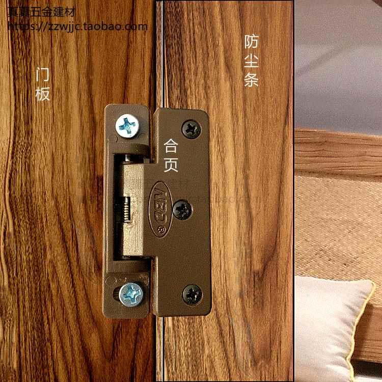 Dustproof door, hinge, plastic spring hinge, cupboard door, spring hinge, furniture door edge accessories