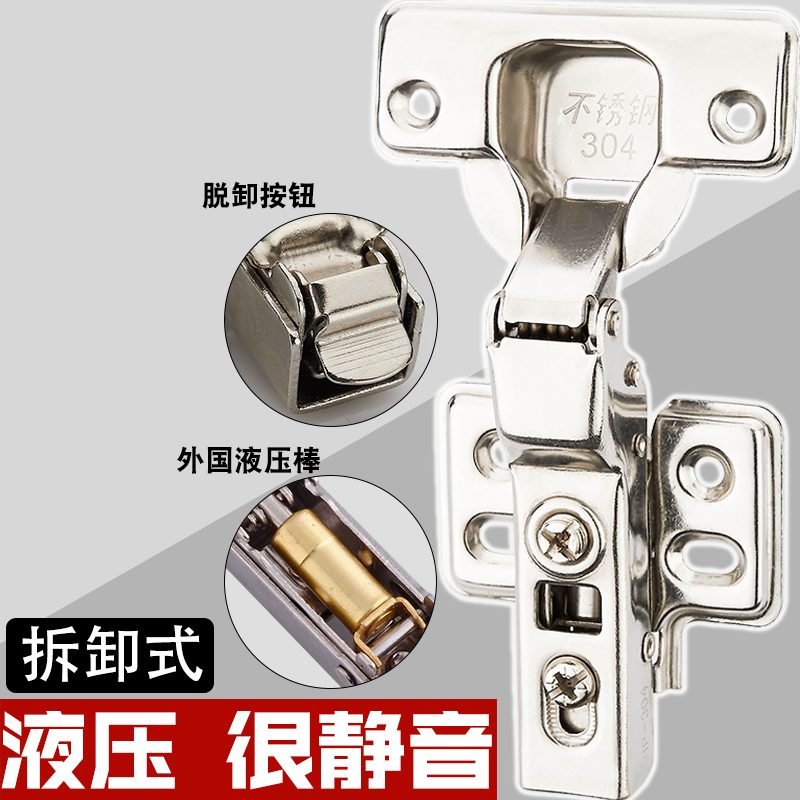 The door opening Banquan free polishing removable type 304 stainless steel hinge cover hydraulic damping hinge