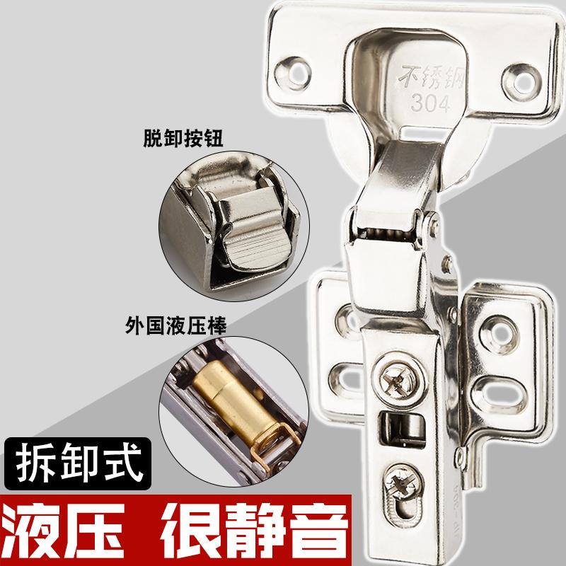 Pulido 孔半全 libre abre la puerta desmontable de acero inoxidable 304 cubierta bisagra bisagra de amortiguación de la hidráulica