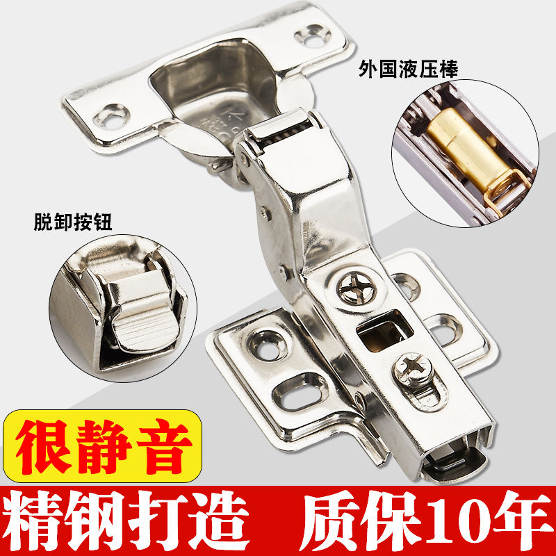 From the opening of 304 stainless steel hydraulic damping hinge wardrobe cabinet door hinge 1.5 thick metal