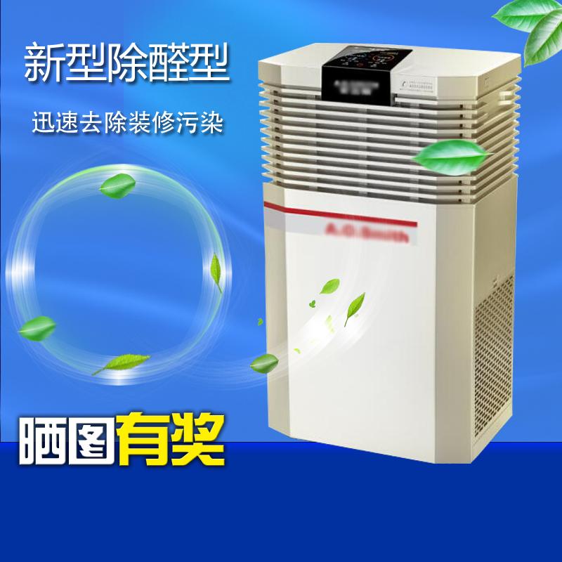 ао Смит очиститель воздуха KJ400F-A12 удаления бытовых гостиной спальни формальдегид тч2,5 удаления табачного дыма
