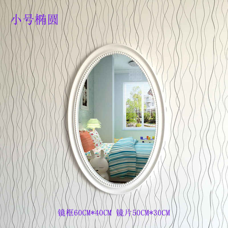 鏡面装飾増幅洗面鏡トイレ壁掛け小さい化粧浴室レンズ中壁掛け式グループ