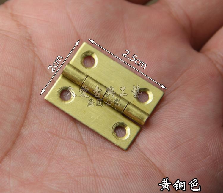 精銅いち寸小ヒンジマイクロ真鍮蝶番全銅ミニヒンジジュエリーボックスルーズリーフ金属パーツ