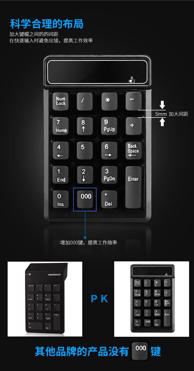 digitale tastatur, alfanumerisk tastatur trådløs 9 nøgler uden at ændre tastatur fans stille stum mini din trådløse