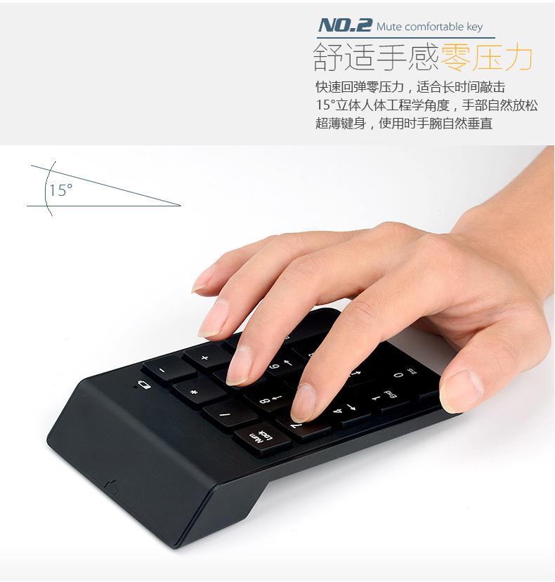 klawiatury bezprzewodowe klawiatury bluetooth mini laptop z klawiatury i hasło, dane finansowe