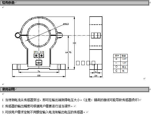 انفصال جديد 1000 قاعة الاستشعار الحالية TKC1000EKB 0-4V امدادات الطاقة الجهد ارتفاع الناتج