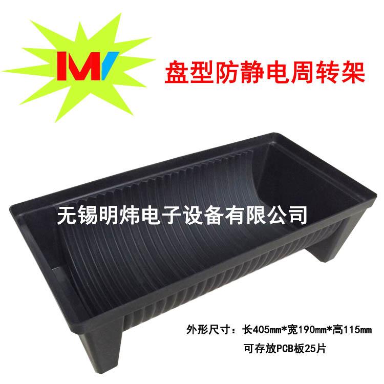 UN apposito Circuito Anti - materiale del Disco di PCB SMT sostegno del fatturato. Una scatola di Plastica materiale del Disco Originale vassoio del fatturato.