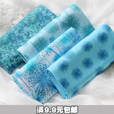 老佛爷辅料铺韩国进口清新冷色系蓝色印花拼布手工纯棉布服装面料