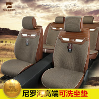 Pu linen car seat cushion seat cushion new Nile special cushion pad on behalf of a four