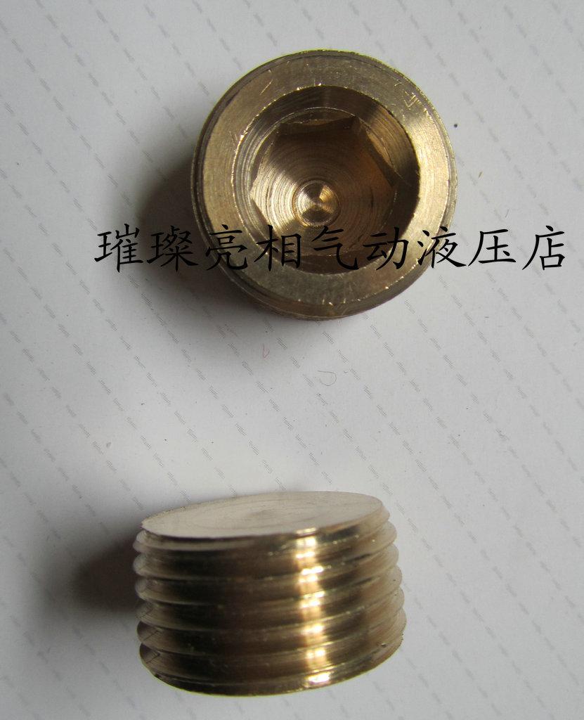 Componentes neumáticos que tapar la cabeza de cobre de 3 en 3 / 8 de cabeza hexagonal.