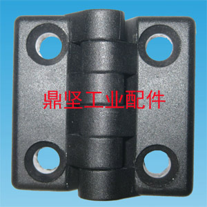 Nylon hinge chain electric cabinet cabinet plastic hinge plastic hinge box hinge hinge nylon hinge