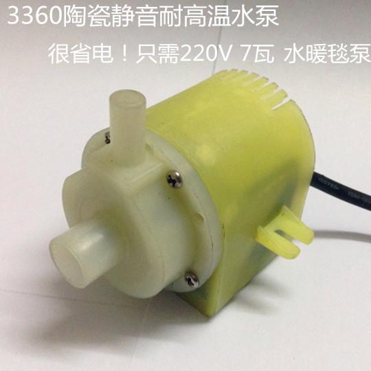 GP-3360 rotor de cerámica calefacción manta bomba de calefacción 220 v bomba centrífuga de alta temperatura silenciosa bomba de circulación pequeña
