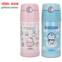 Kitty duo A dream, THERMOS /THERMOS stainless steel vacuum suction cup, thermos cup, children's thermos cup