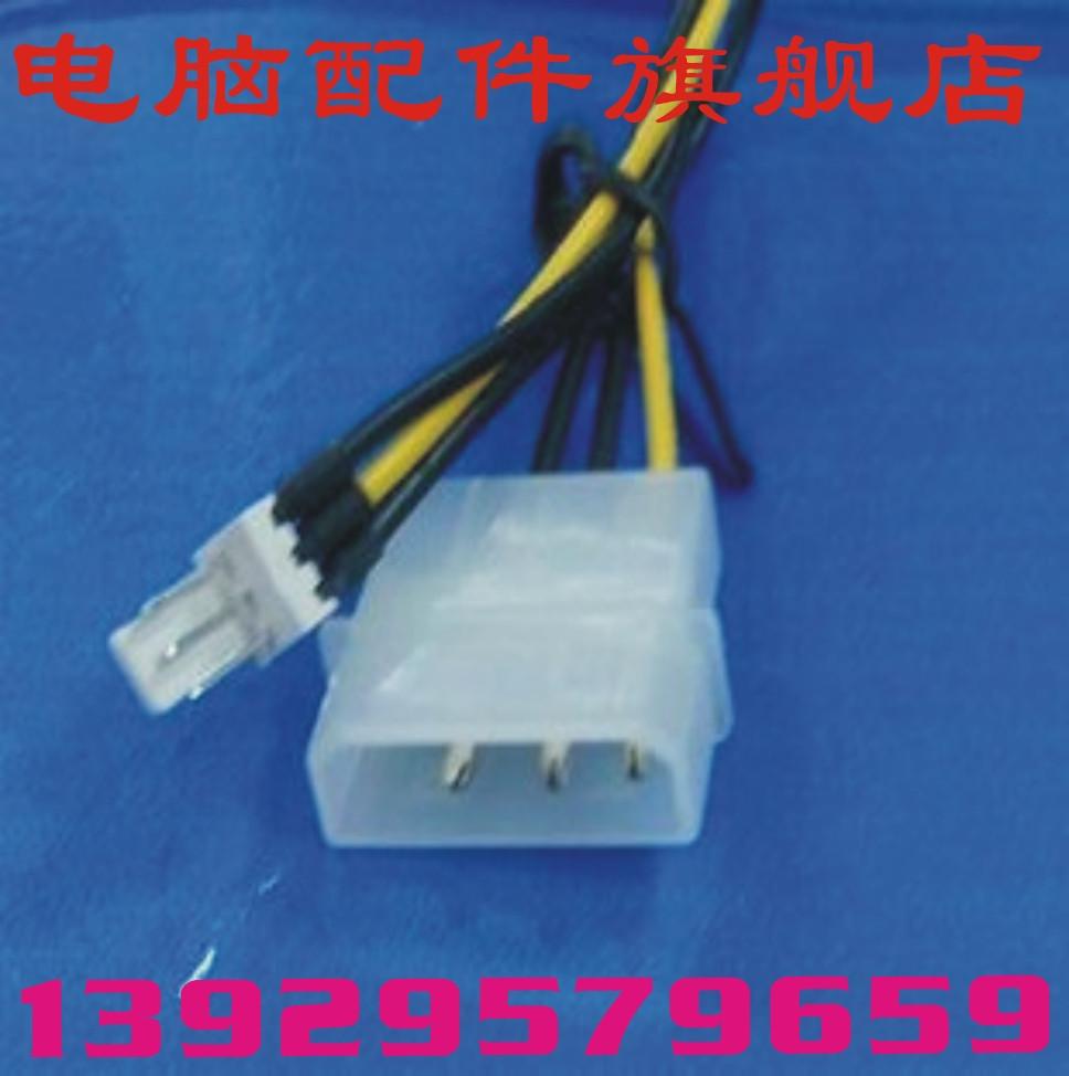 (4) a tű tű rev 3. az alváz - rajongó, rajongó a vezetékek elektromos vezetéket.