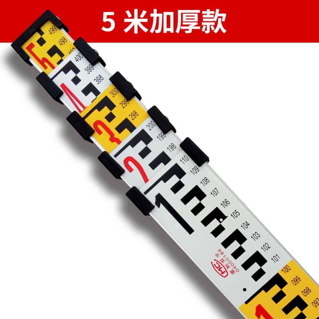 ยอดส่งออก Hebei ระดับหอเท้า 3 เมตร / 4 เมตร / เมตร / เมตร 5 7 ไม้วัดระดับความหนาวัสดุโลหะผสมอะลูมิเนียม