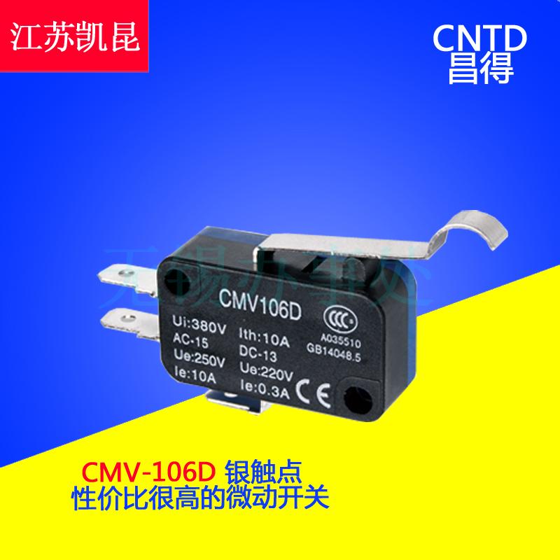 CMV-106D CNTD chang on mikro - lüliti uuesti ühendust V-164-1C25V-154-1C25 hõbe