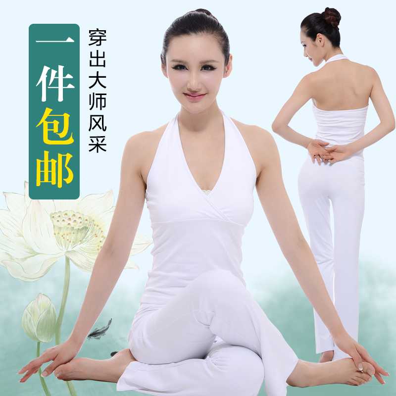 In accordance with the Yoga suit, summer vest, trousers, fitness clothing, elastic tight white master dress