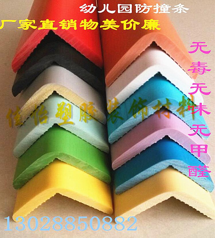 Kindergarten bar PVC soft color bead rubber anti-collision avoidance protection pillar edge thickening