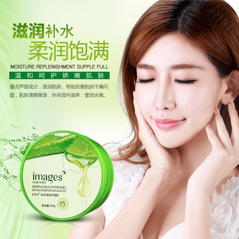 Máscara facial hidratante aloe vera gel hidratante natural skincare cosmetics.