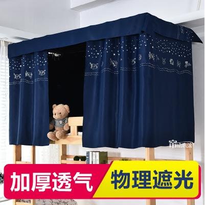 горното легло в общежитие за завеси за легло удебеляване на прах, то става памук и лен.