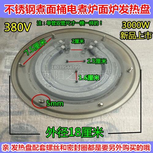 Herd elektrische kochen Barrel Strom - Dampfer wärmedämmung, heizung, Elektro - Fass zubehör