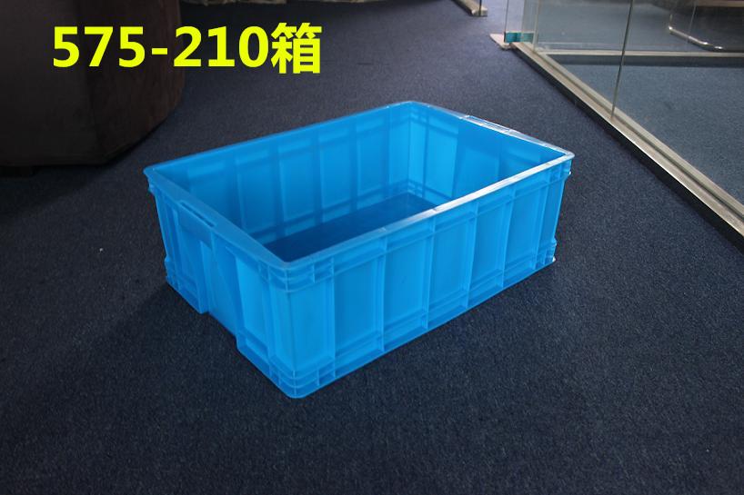575- plastbehållare korgar av lagring av korg rektangulära fält i fält 21, verktyg, delar