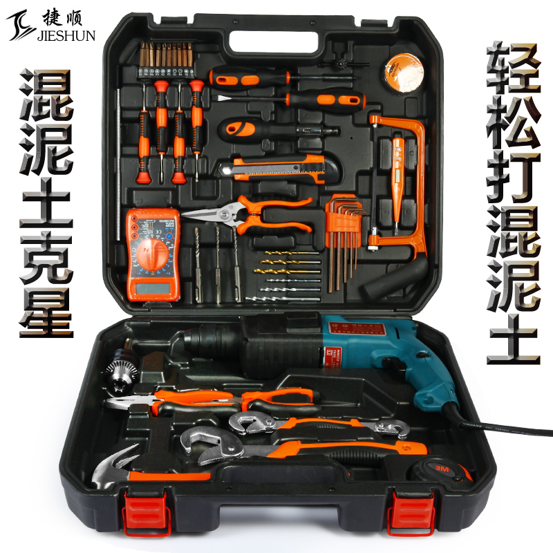 2017 tool kit multifunctional hardware toolbox, Germany electric maintenance combination of household tool sets
