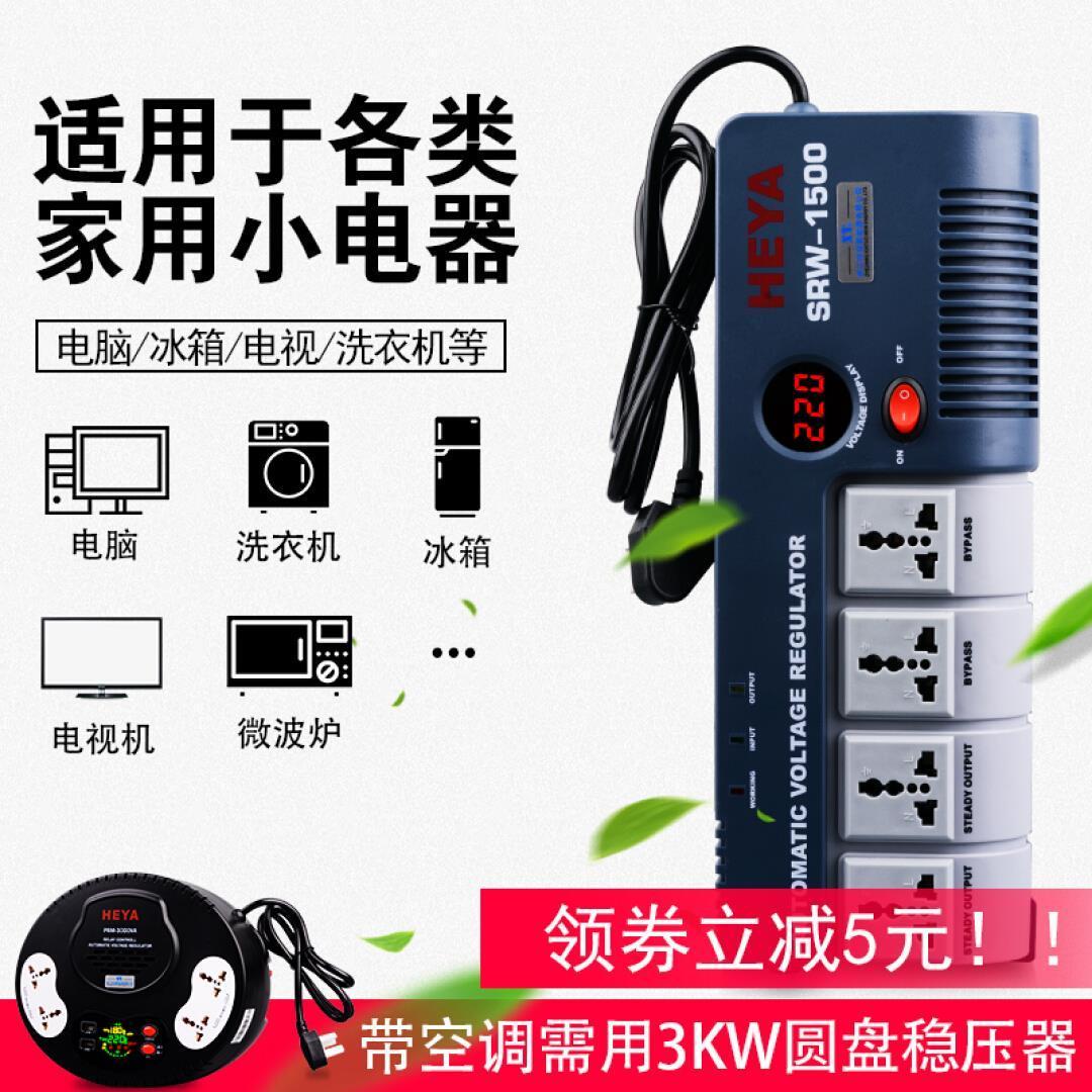 In der nationalen regulierungsbehörden Plug XT - TV, kühlschrank - computer An Bord der automatischen Druck - 220 - volt -