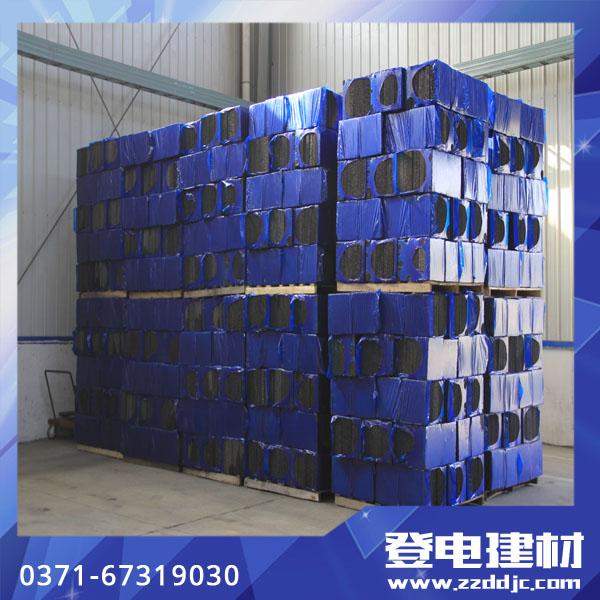 w sprawie cen dostaw energii elektrycznej z piany, prowincja henan izolacyjne ceramiczne materiały izolacyjne zewnętrznych ścian statku