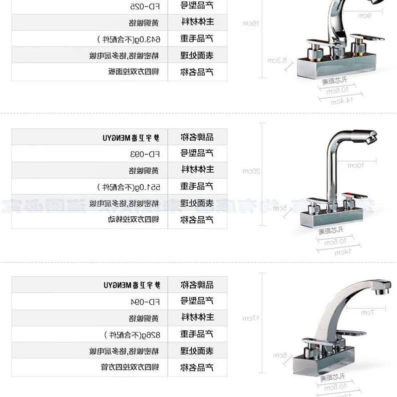 El baño de agua caliente y fría, con doble - doble de lavabo con grifo lavamanos doble rotación del núcleo de cobre