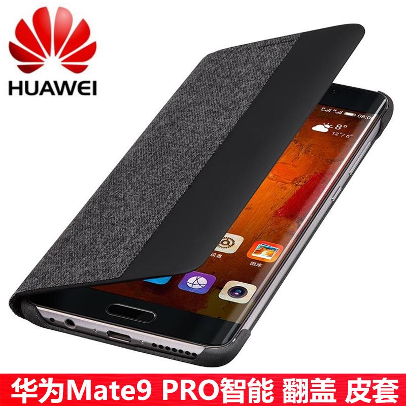 Huawei Mate9Pro Mate9 Porsche мобильный телефон защита натуральная кожа чехол мужской флип смартфон оболочки