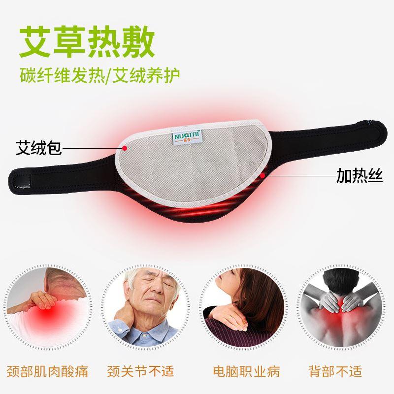 - en kompress med elektrisk uppvärmning av nacken nacke till skydd för hals - uppsättning av sommaren -