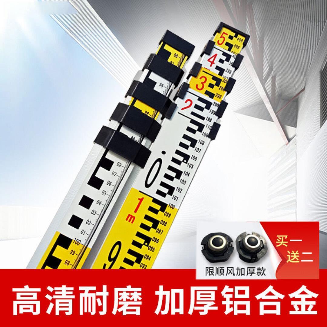 เครื่องมือวัดระดับหอเท้า 5 เมตร / 7 เมตร / 3 เมตรระดับเครื่องมือไม้บรรทัดอลูมิเนียมขนาด 5 ฟุตหนาหอหักอุปกรณ์