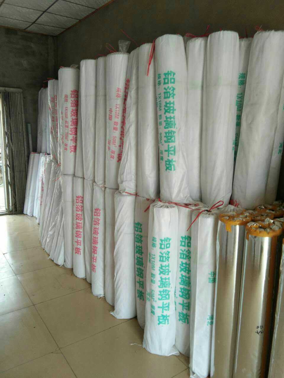 Glass fiber reinforced plastic pipeline insulation external protective material, aluminum foil glass fiber reinforced plastic plate insulation shell, thermal insulation skin