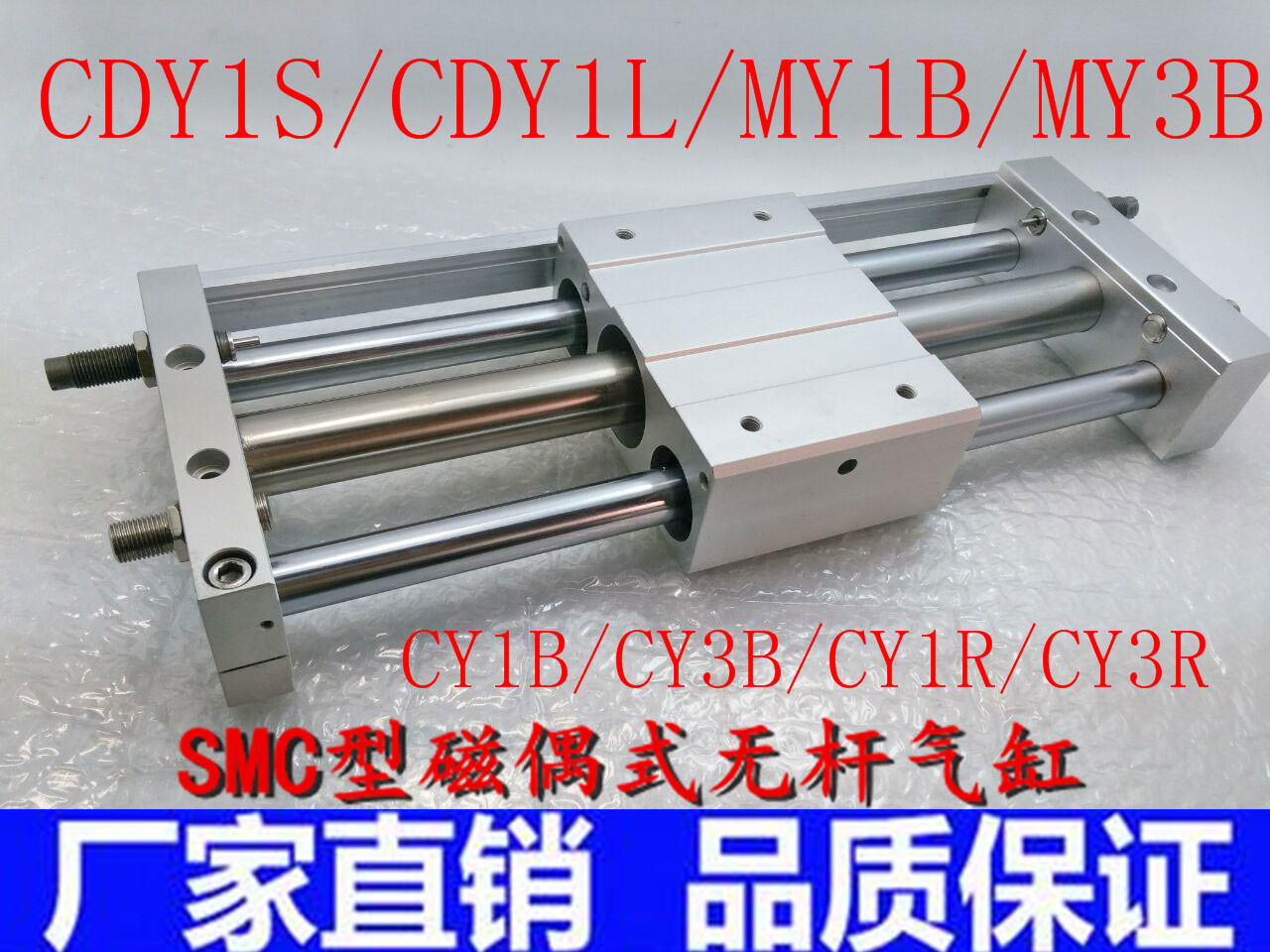 SMC basic magnetic lotus root rodless cylinder CY1S40-100CDY1S40-150/300/400/500/600