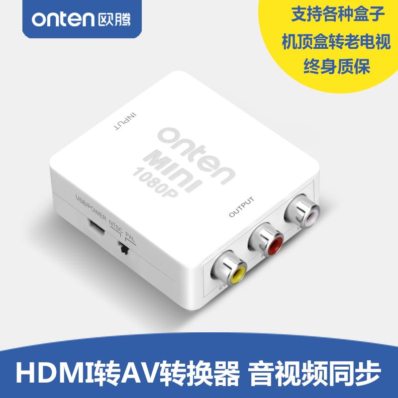 gränssnitt till gamla tv - färg för audio - omvandlare för byte av hdmi - korn låda.