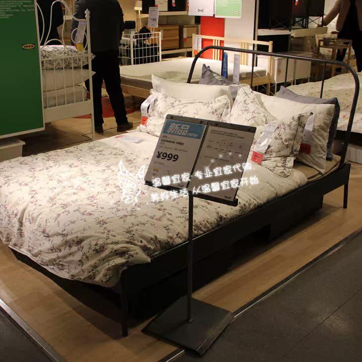 Ikea - 科帕达 Bedstead warme Betten einfachen Bett im Europäischen Stil - kingsize Double bed Frame