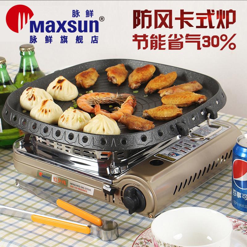 портативный кассетный внешний печь печь будет газ печи хозяйств гриль огонь газовой сын горшок полевых печей газ газ