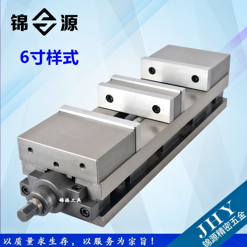 Heavy two-way milling precision machine vice double opening grinder bench vice 4 inch 6 inch hot type solid angle