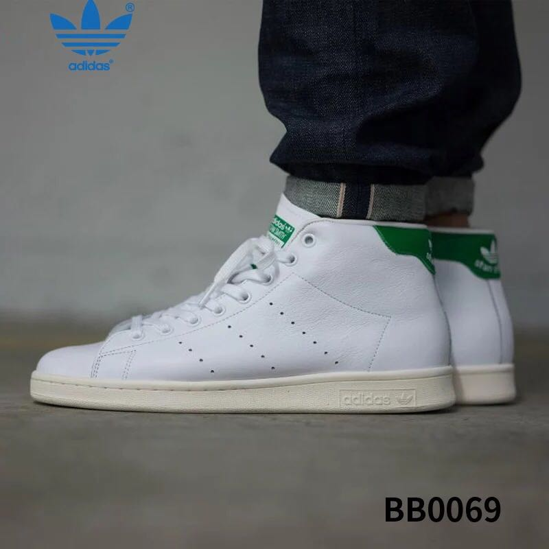 Counter genuine Adidas StanSmithMID Smith for green tail BB0069