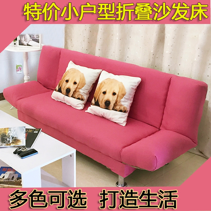 Small family can fold sofa to rent a room to rent a simple double ...