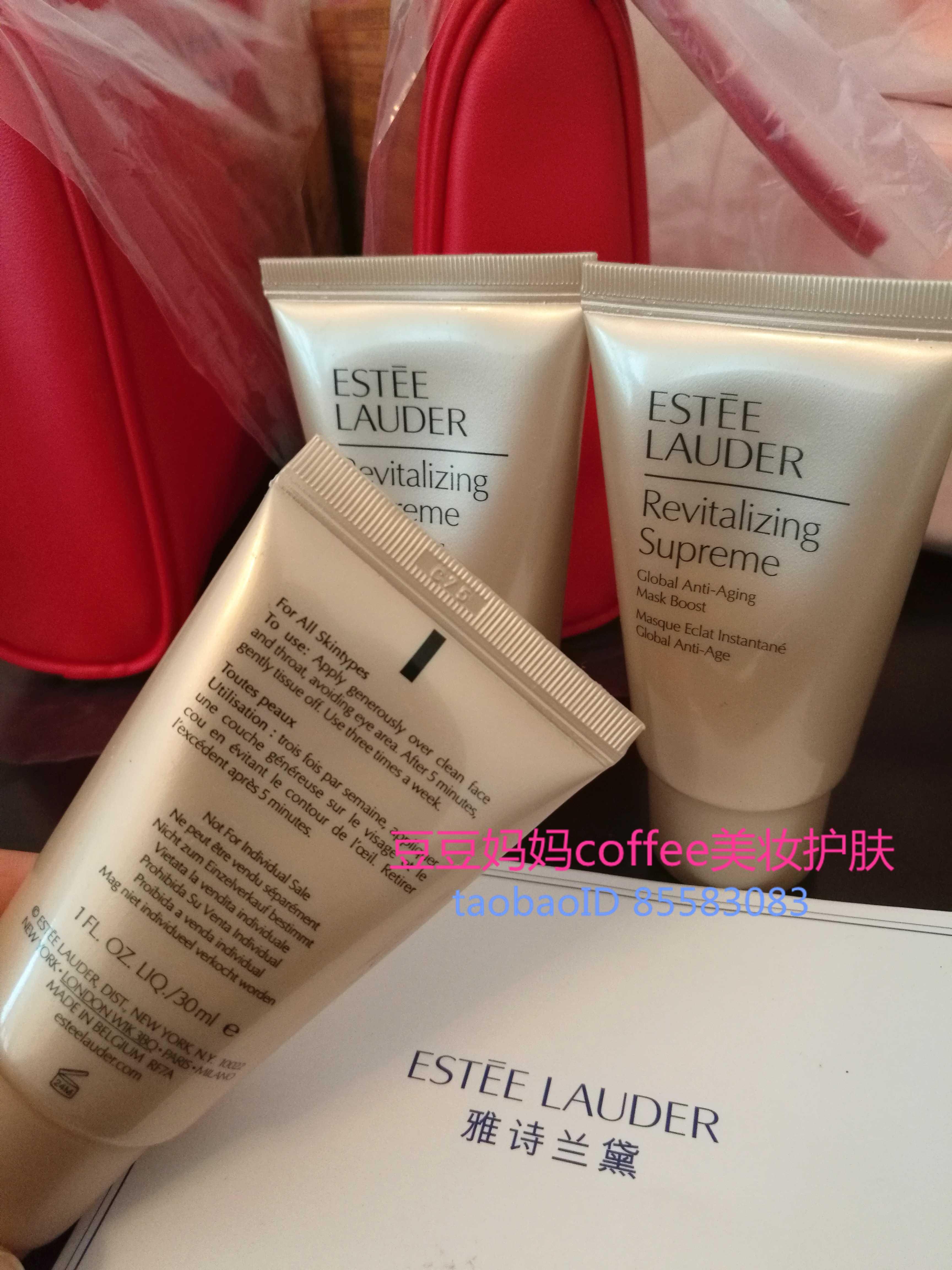 No balcão Estee Lauder máscara multi - Efeito Jiyeon EM 30 ml de água por pequenos poros compacto