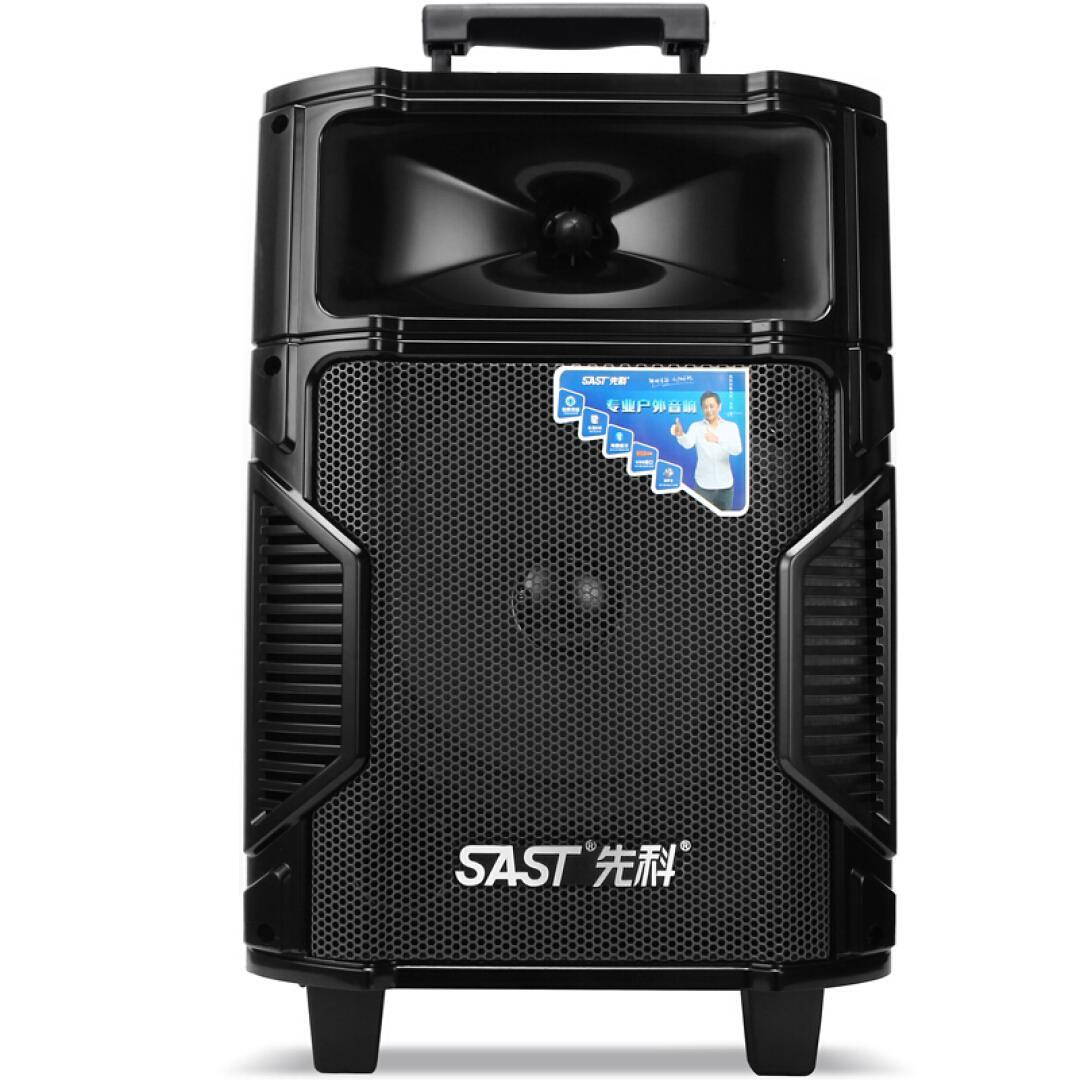 SAST (SAST) ST-809W square dance pull rod sound box Bluetooth outdoor portable sound power
