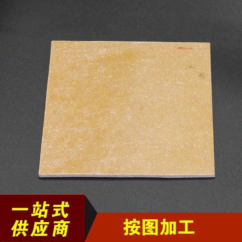 høj temperatur resistente isolerende tallerken mug isolering injektion pyntelister maskine isolering mekaniske varmeisolerende plader varmt løbere varmeisolering bord