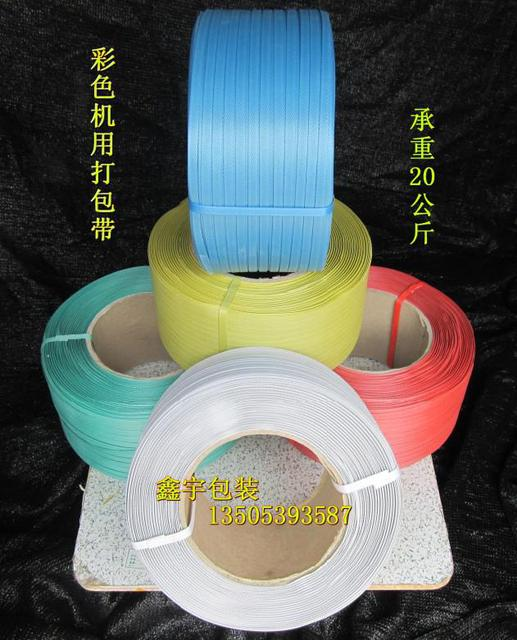 Jiangsu package mailplane packed with plastic packaging with semi automatic packing with color bundling.